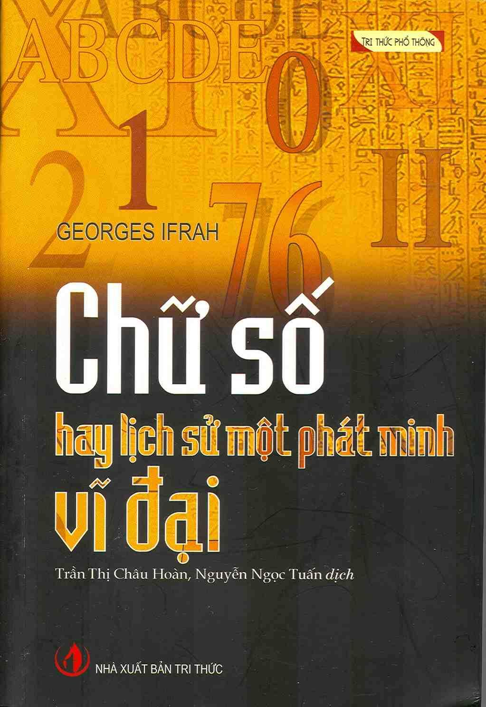 Chu-so