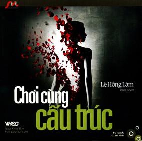 Lê Hồng Lâm