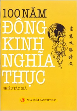 100 năm Đông Kinh Nghĩa Thục