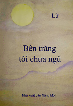 Lữ