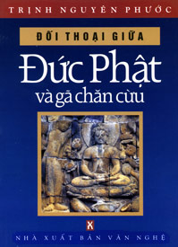 Trịnh Nguyên Phước