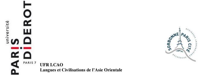 Diderot1607