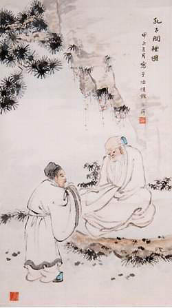 lao-khong