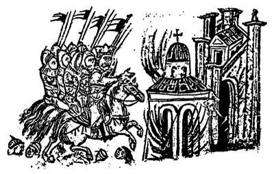 Đoàn kỵ sĩ tới Byzance