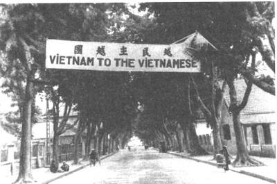 Vietnam to the vietnamese