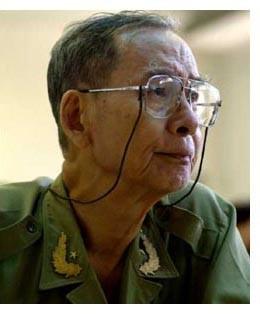 chân dung Nguyễn Đình Ngọc