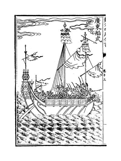quangdong