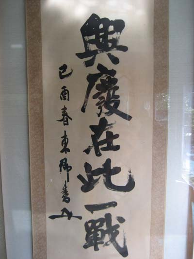 heihachiro